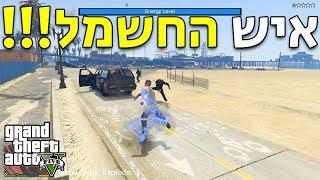 גי טי איי 5 איש החשמל!!! (גיטיאיי 5 מודים) - GTA 5 Mods