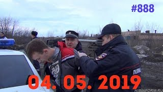 ☭★Подборка Аварий и ДТП/Russia Car Crash Compilation/#888/May 2019/#дтп#авария