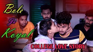 Download lagu Bole Jo Koyal Bago Mein Yaad Piya Ki Aane Lagi   Love Story   tik tok famous song   Chudi jo khanki