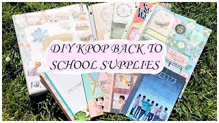 DIY K-pop School Supplies | PrettyPrinceJin