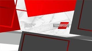 Видео-презентация Строительной Компании