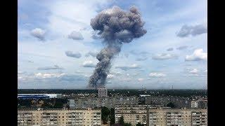 Взрывы в Дзержинске на оборонном заводе Explosions in Dzerzhinsk at a defense plant
