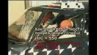 Краш тесты русских авто(Насколько