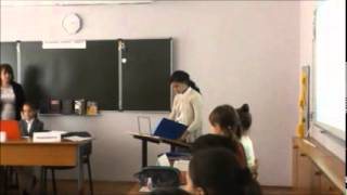 урок русского языка в 6 классе по теме: Лексикография.Словари