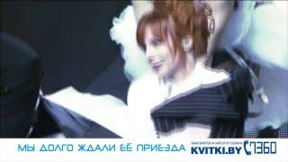 Mylene Farmer -  Timeless 2013 Minsk 27/10/2013