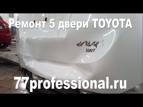 Toyota bB, 2000-2005, 1NZ-FE, 110 hp - краткий обзор - YouTube
