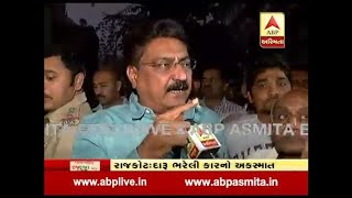 rajkot yogeshavar park society wine car accident