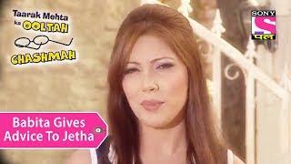 Your Favorite Character | Babita Gives Advice To Jetha | Taarak Mehta Ka Ooltah Chashmah