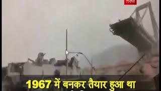 Watch Video:  Italy Bridge Collapse