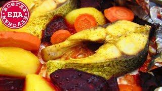 Толстолобик запеченный с овощами   Всегда Вкусная Еда