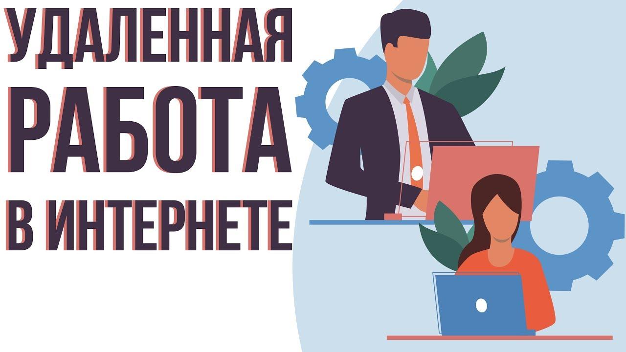 Неофициальная работа в интернете купить квартиру в поморье болгария отзывы