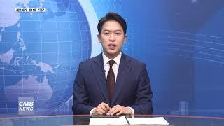 [전남뉴스] 전남도, '유기·무항생제 축산물 인…