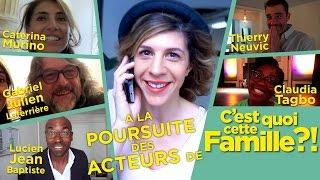 """VLOG - """"C'est quoi cette famille ?"""" - Juliette Tresanini"""