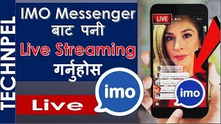Live Video Streaming From imo Apps  messenger - Live Group Chat on IMO