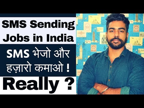 SMS Sending Jobs in India | SMS...