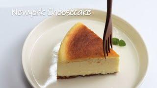 뉴욕 치즈케이크 만들기…