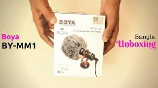 Boya BY-MM1 Microphone Unboxing | Bangla | Video Shotgun Microphone | Mr TecH 🎙️