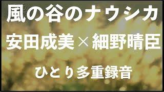 オリジナル曲配信中 Original Songs Available at iTunes Store:https:/...