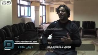 مصر العربية | ميدو: هجومي على أبو تريكة نابع من حبي لمصر