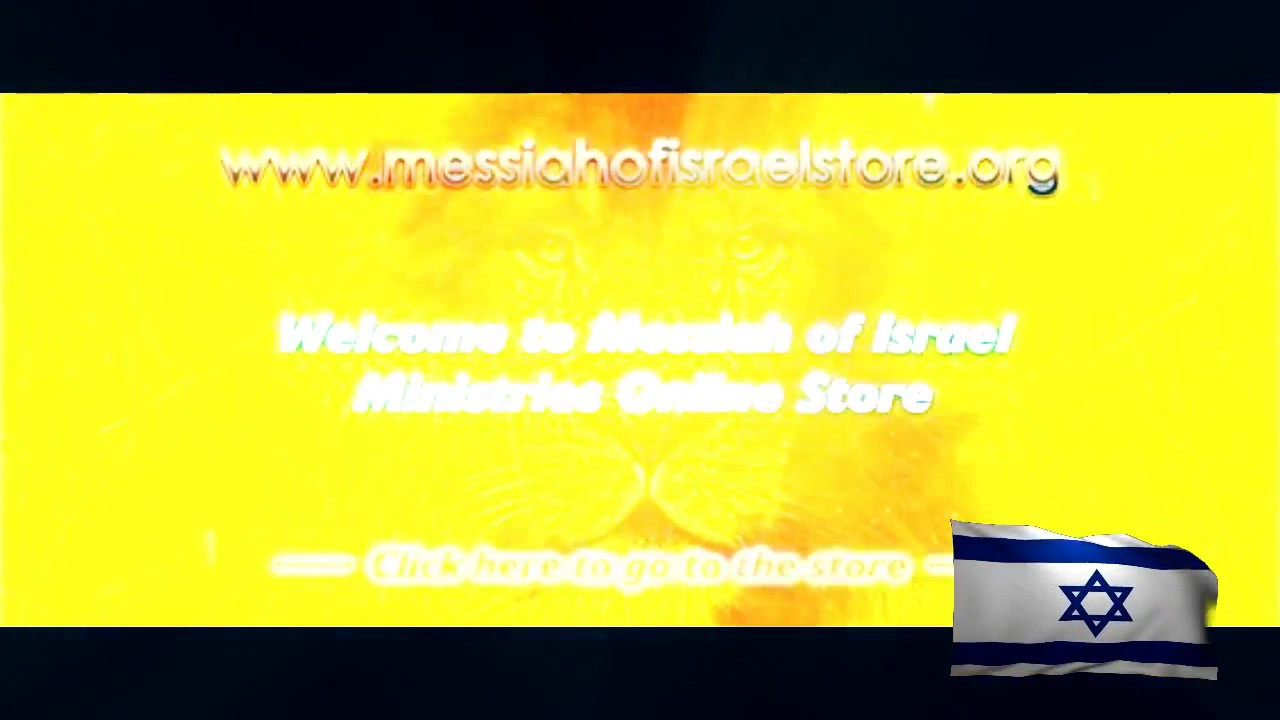 brand new messiah of israel ministries online store youtube. Black Bedroom Furniture Sets. Home Design Ideas