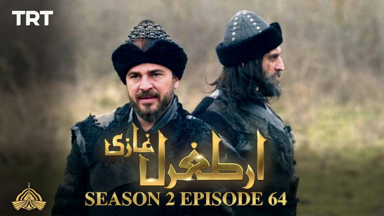 Download Ertugrul Ghazi Urdu | Episode 64| Season 2