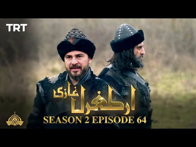 Ertugrul Ghazi Urdu | Episode 64| Season 2