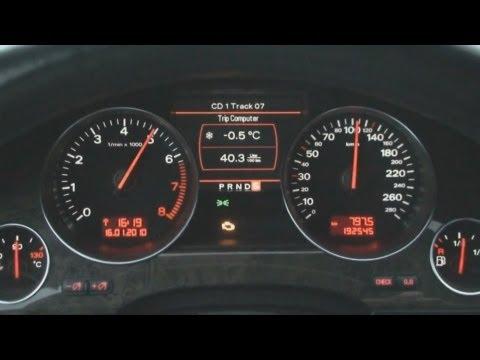 アウディ : アウディ a8 w12 加速 : youtube.com