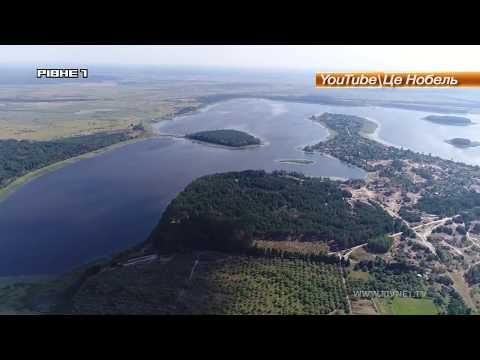 TVRivne1 / Рівне 1: На Нобель за гроші: що зміниться із створенням природного парку на Поліссі Рівненщини