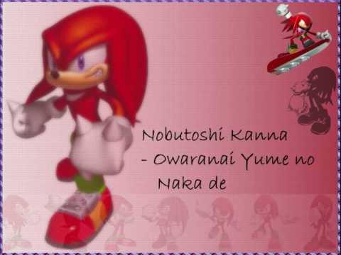 Nobutoshi Kanna - Owaranai yume no naka de (full version)