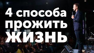 видео Михаил Дашкиев - биография и проект Бизнес Молодость