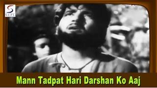 Mann Tadpat Hari Darshan Ko Aaj - Mohammed Rafi - BAIJU BAWARA - Meena Kumari,Bharat ,Song