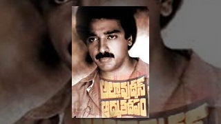 Allavuddin Adbutha Deepam Full Movie - Rajnikanth, Kamal Hassan