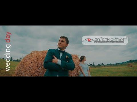 Sergey & Ekaterina