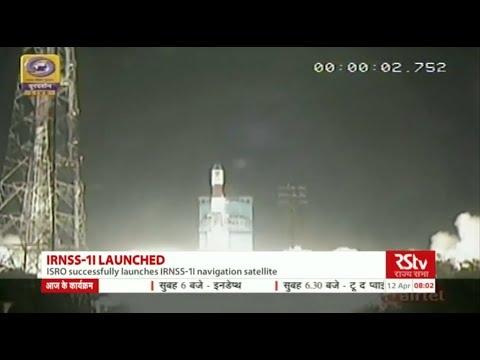 ISRO launches navigation satellite