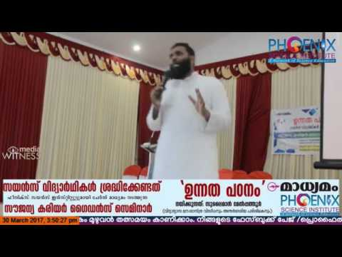 Sulaiman melputhoor plus two students training class at vani
