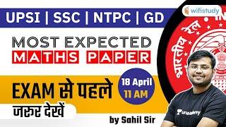 NTPC, SSC, GD, UPSI 2021 | Maths by Sahil Khandelwal | Most Expected Maths Paper screenshot 3