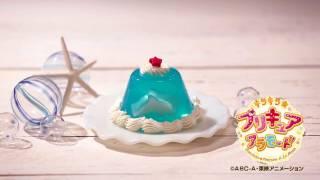 【アニマルスイーツレシピ】イルカゼリーのデコレーション ~「キラキラ☆プリキュアアラモード」第14話より~ thumbnail