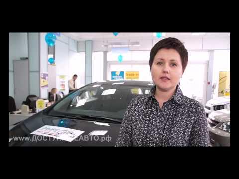Opel Astra GTC за полцены Тюмень, доступныеавто.рф 14.12.2012.