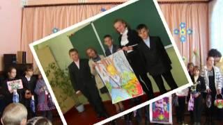 Презентация школа № 1