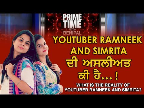 Prime Time with Benipal_What is the...