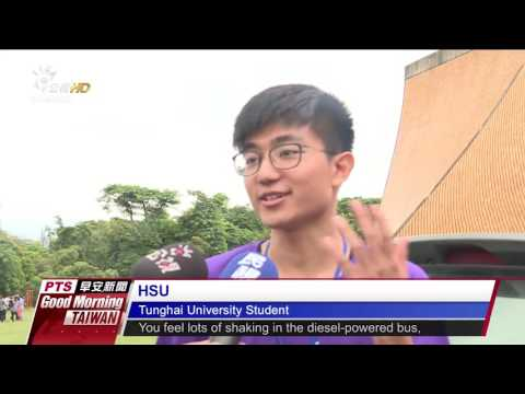 TUNGHAI UNIVERSITY REPLACES CAMPUS BUSES WITH ELECTRIC VEHICLES 20160910 公視晨間新聞