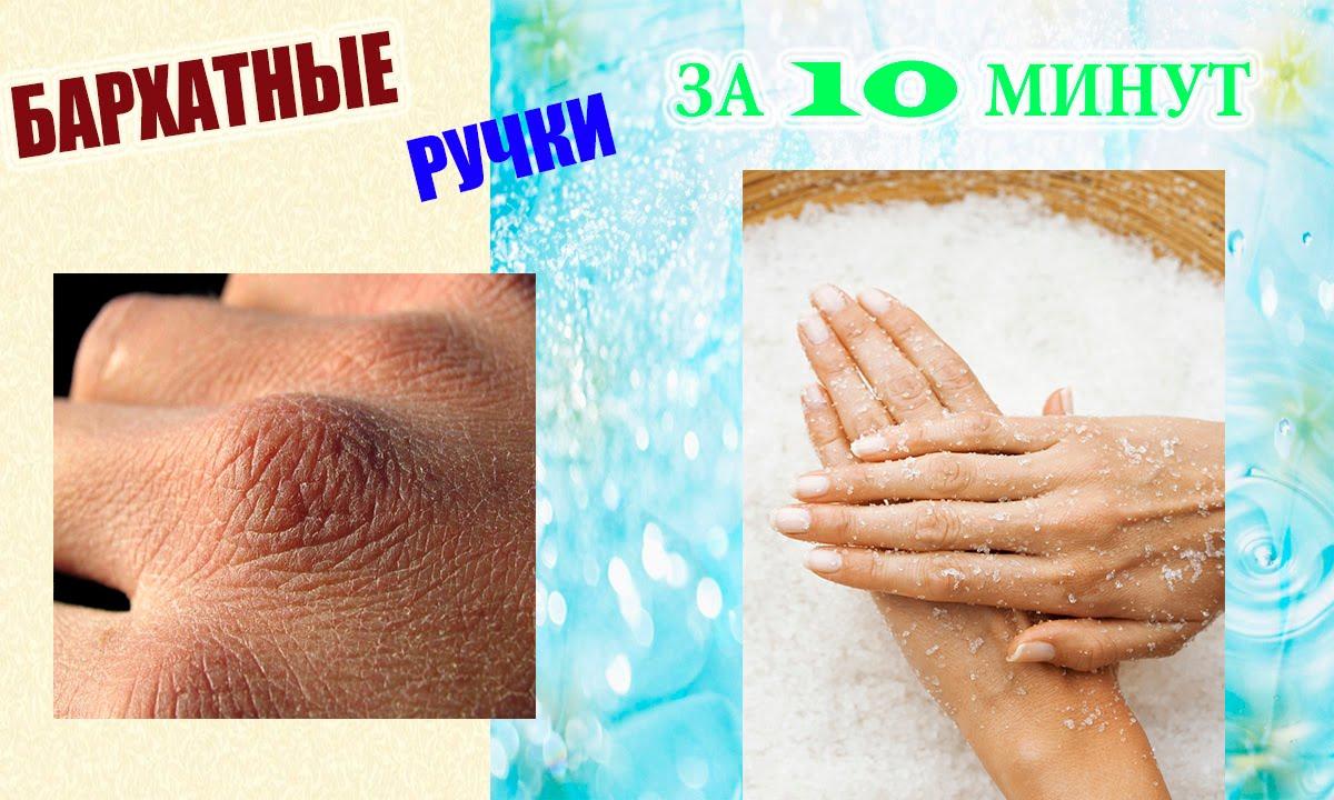 Как сделать руки потолще 405