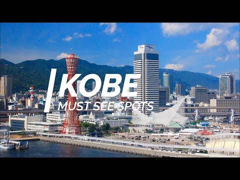 All about Kobe - Must see spots in Kobe | One Minute Japan Travel Guide