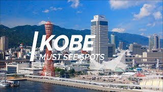 All about Kobe - Must see spots in Kobe | Japan Travel Guide