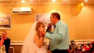 Песня папы на свадьбе дочери. Тольятти 07.09.2013 г.