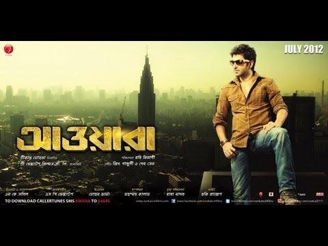 4 Song Medley (Awara) (2012) (Bengali) (Full HD)