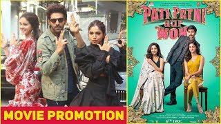 Kartik Aaryan, Ananya Panday & Bhumi Pednekar Promoting Pati Patni Aur Woh At Redio Mirchi