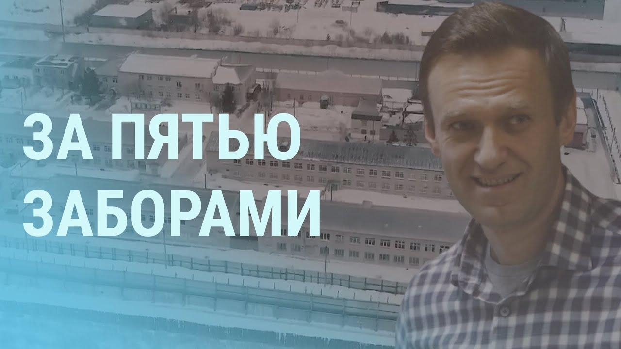 Зачем от Путина звонят в колонию с Навальным | УТРО | 02.03.21