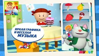 Любимый герой всех детей Аркадий Паровозов. Развивающая игра - Мультфильм для детей от 3 лет