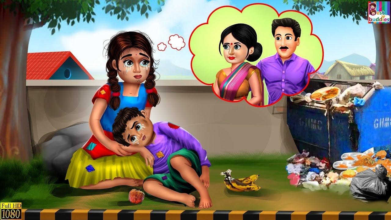 अनाथ बच्चों की कहानियाँ | Hindi Kahani | Moral Stories | Hindi Kahaniya | Stories in Hindi |Kahaniya